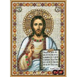 Goblen de diamante -  Isus si invataturile sale